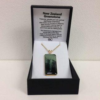 oblong pendant